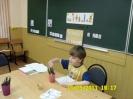 Развивающие занятия «Подготовка к школе» _3